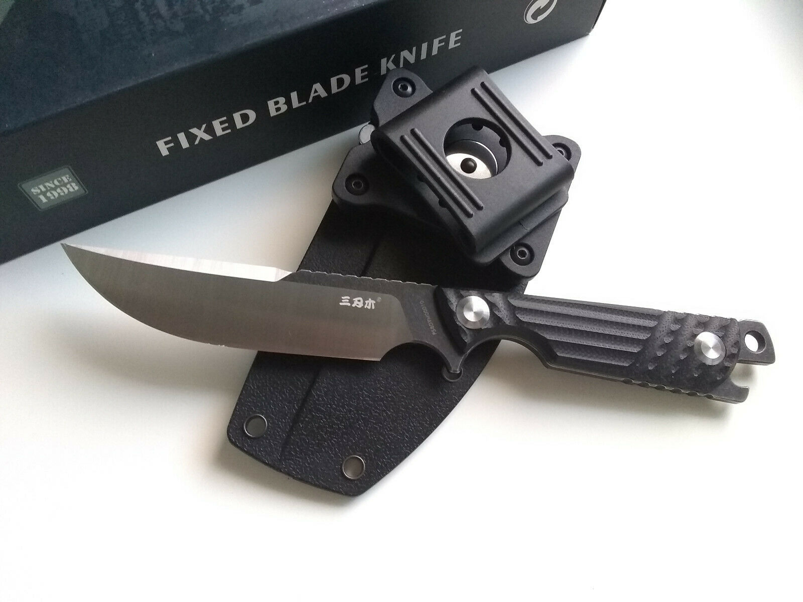 Sanrenmu S721-5 Horizontal Concealed Carry 8Cr14MoV EDC Fixed Blade Knife G10 EDC
