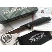 Komoran Slim G10 Flipper Ball Bearing Pivot 8Cr13MoV Pocket Knife Tip-Up Carry EDC Blade